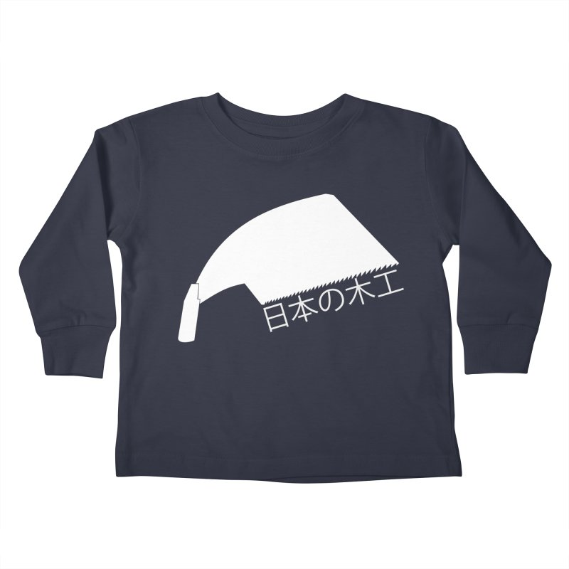 Japanese Woodworking - Whaleback Saw - White Logo Kids Toddler Longsleeve T-Shirt by Adventures In DIY-Stuff 4 Craftspeople
