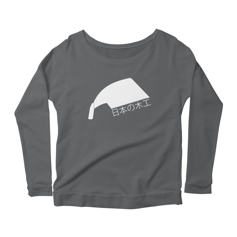 Japanese Woodworking - Whaleback Saw - White Logo Women's Longsleeve T-Shirt by Adventures In DIY-Stuff 4 Craftspeople
