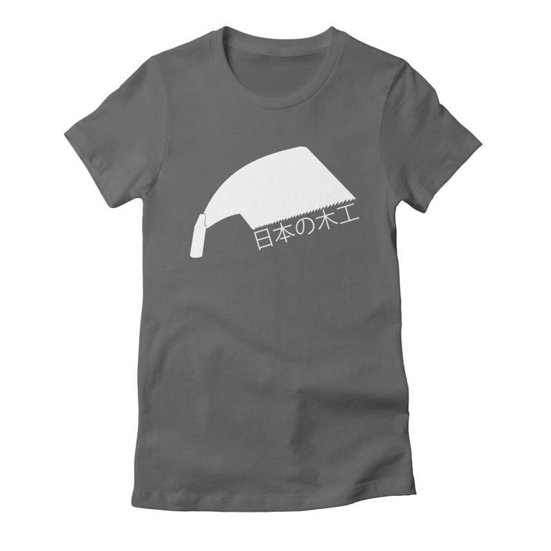 Japanese Woodworking - Whaleback Saw - White Logo Women's Fitted T-Shirt by Adventures In DIY-Stuff 4 Craftspeople