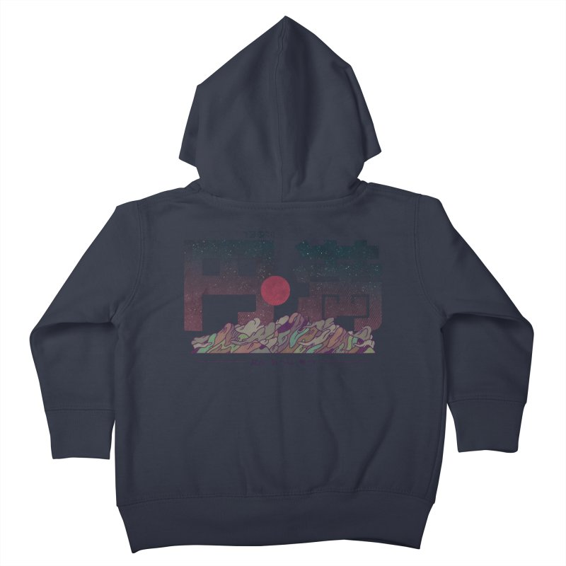 Harmonious Kids Toddler Zip-Up Hoody by againstbound's Artist Shop