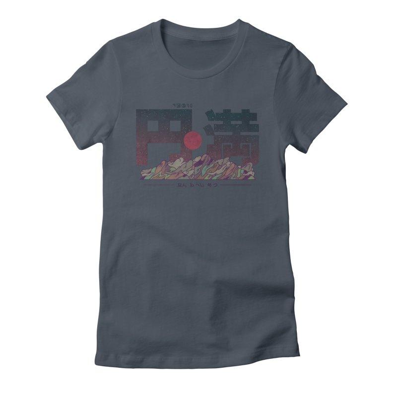 Harmonious Women's T-Shirt by againstbound's Artist Shop