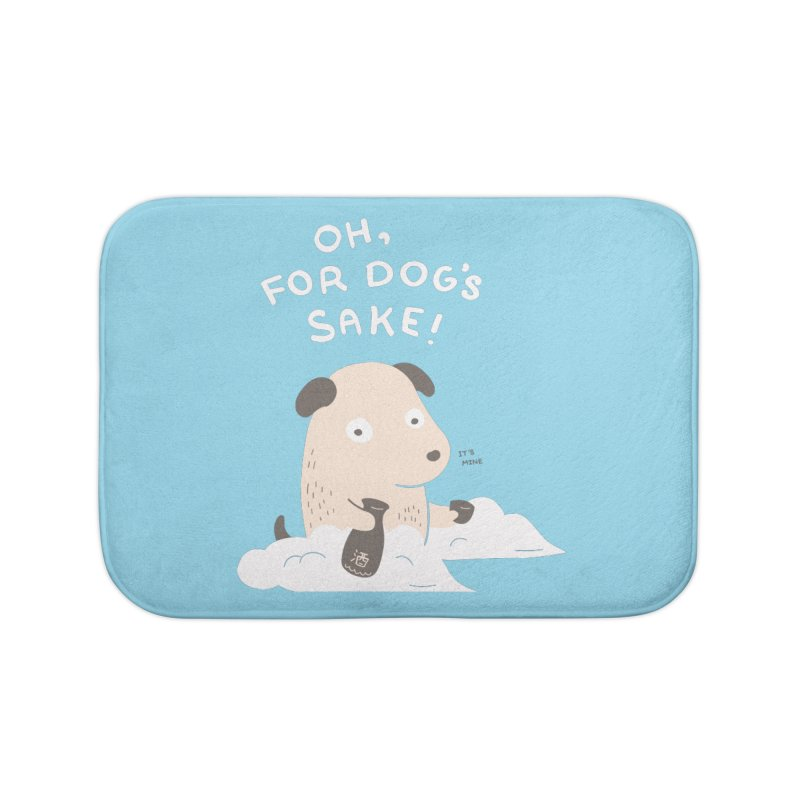 For Dog's Sake Home Bath Mat by agrimony // Aaron Thong