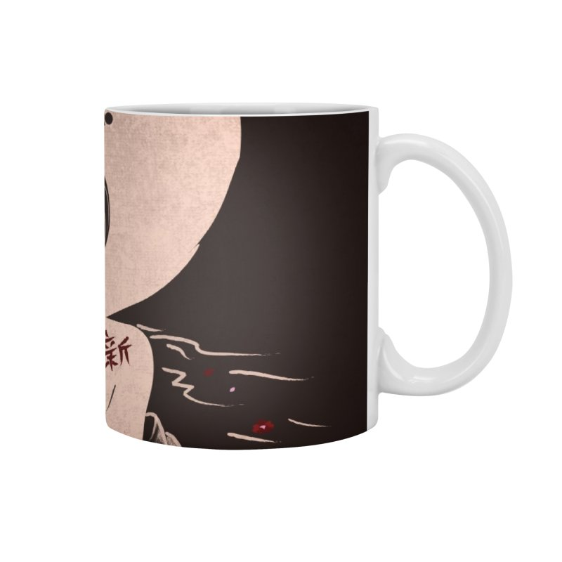 The Beauty and Sadness Accessories Mug by agrimony // Aaron Thong