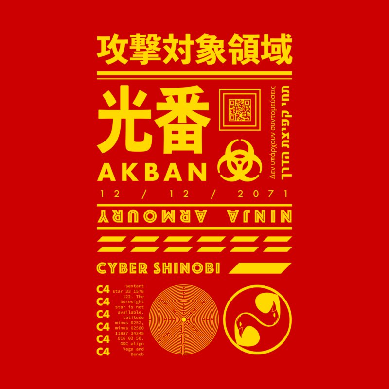 AKBAN Yellow Hazard Kids Longsleeve T-Shirt by AKBAN Core Official