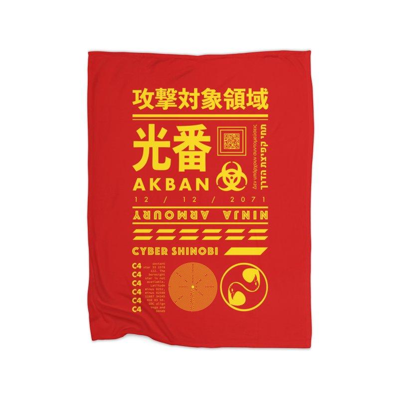 AKBAN Yellow Hazard Home Blanket by AKBAN Core Official