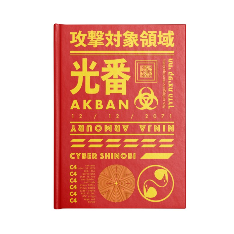 AKBAN Yellow Hazard Accessories Notebook by AKBAN Core Official
