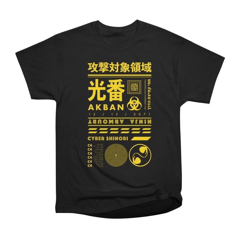 AKBAN Yellow Hazard Women's T-Shirt by AKBAN Core Official