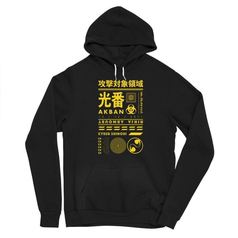 AKBAN Yellow Hazard Women's Pullover Hoody by AKBAN Core Official