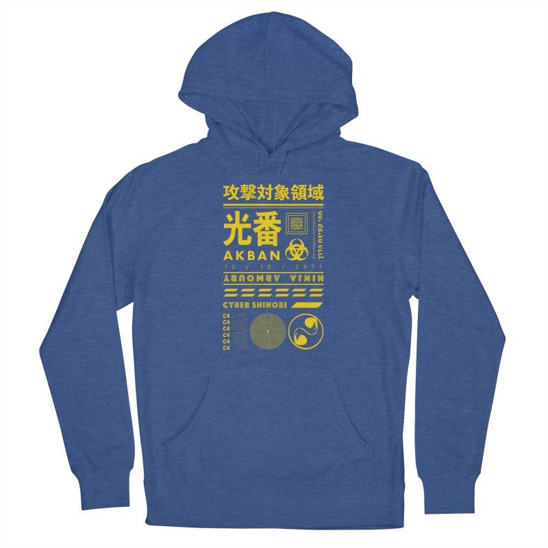 AKBAN Yellow Hazard Men's Pullover Hoody by AKBAN Core Official