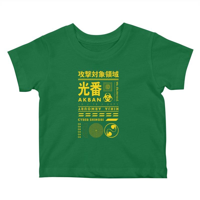 AKBAN Yellow Hazard Kids Baby T-Shirt by AKBAN Core Official