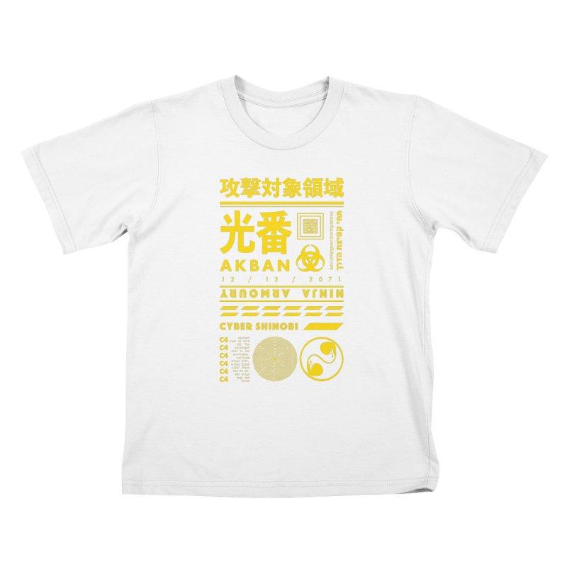 AKBAN Yellow Hazard Kids T-Shirt by AKBAN Core Official
