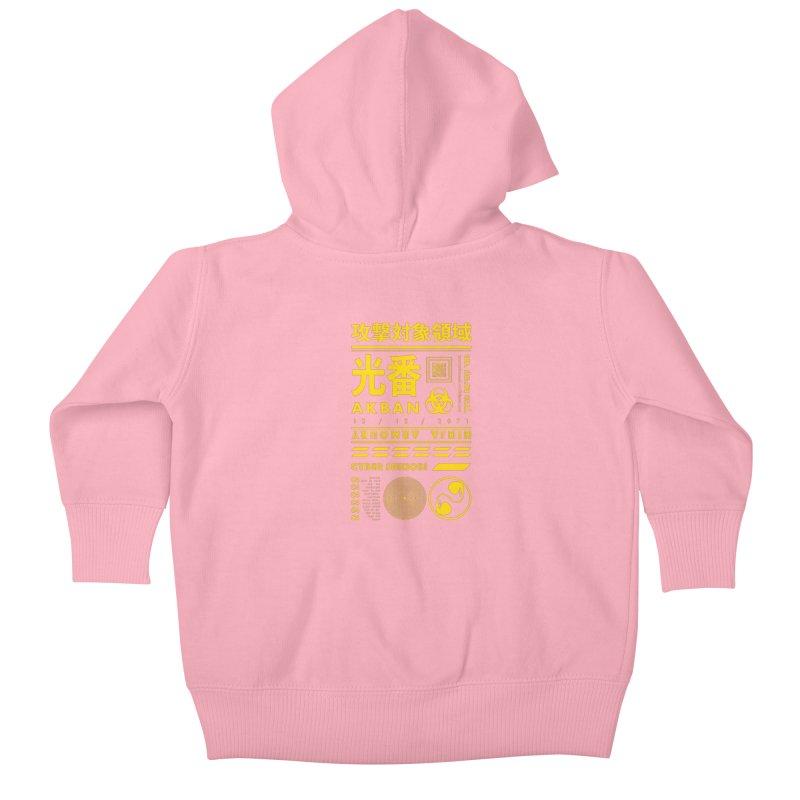 AKBAN Yellow Hazard Kids Baby Zip-Up Hoody by AKBAN Core Official