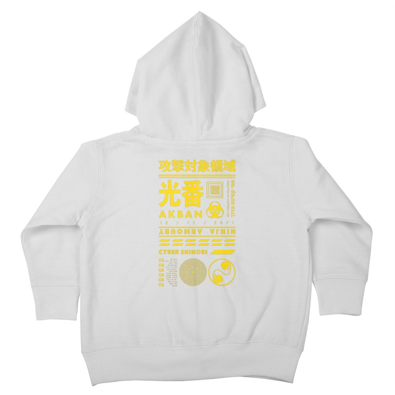 AKBAN Yellow Hazard Kids Toddler Zip-Up Hoody by AKBAN Core Official