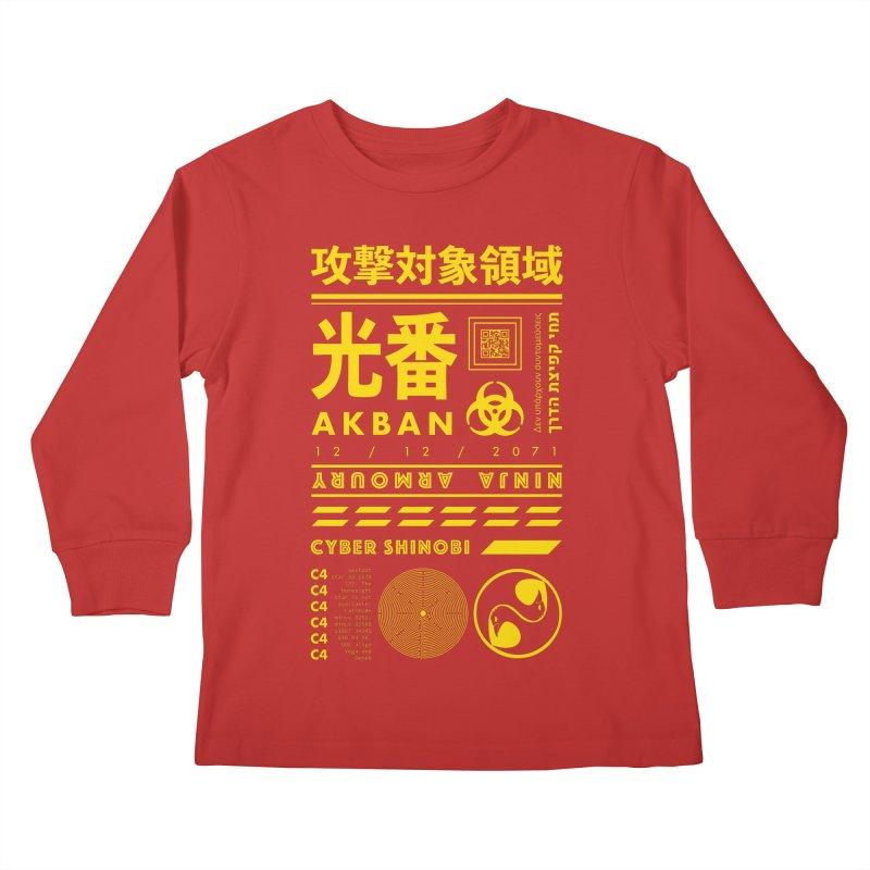 AKBAN Yellow Hazard Kids Longsleeve T-Shirt by AKBAN Core Official