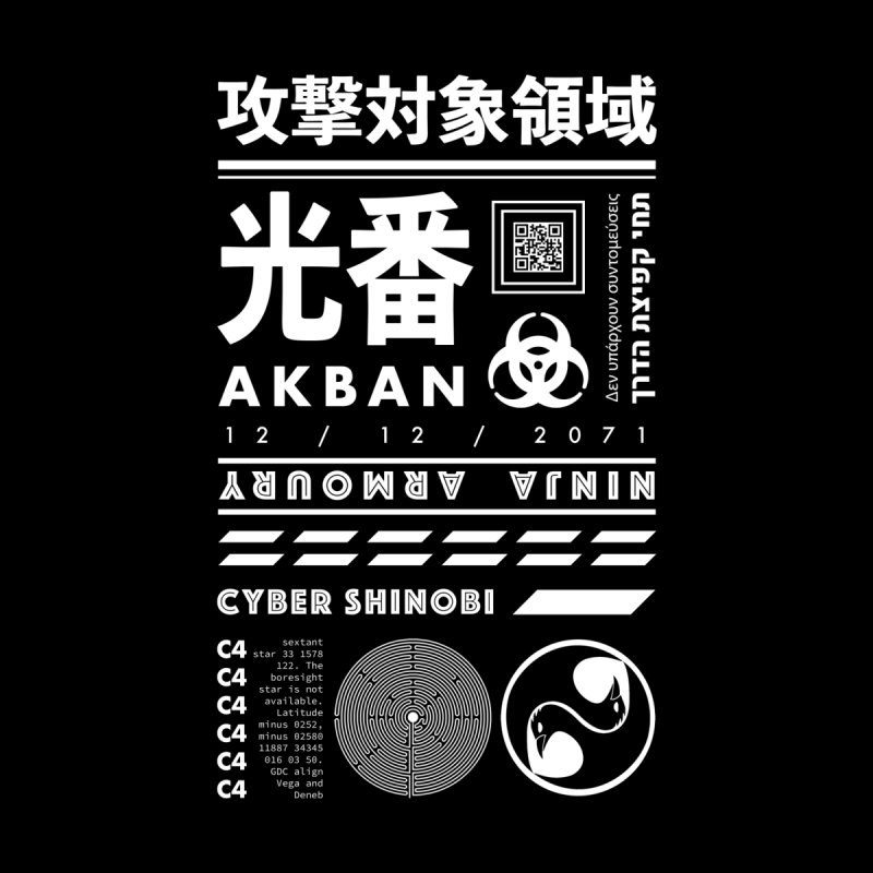 AKBAN White Cyberpunk hazard - Attack Surface Men's V-Neck by AKBAN Core Official