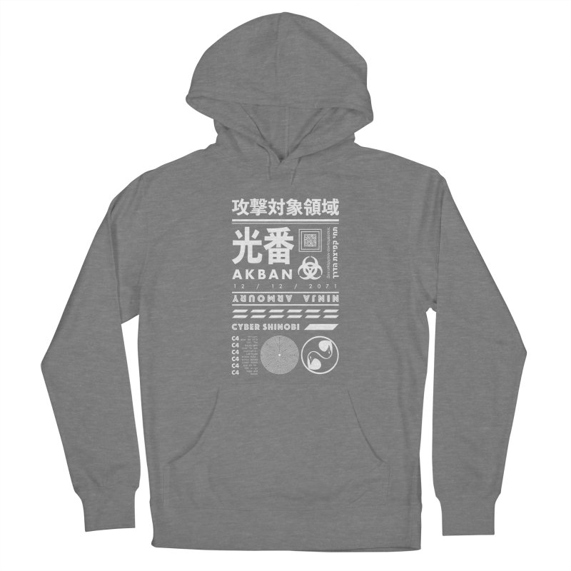 AKBAN White Cyberpunk hazard - Attack Surface Women's Pullover Hoody by AKBAN Core Official
