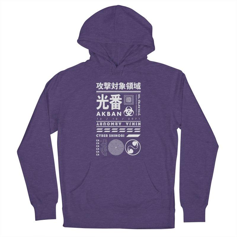 AKBAN White Cyberpunk hazard - Attack Surface Women's Pullover Hoody by AKBAN Core Official