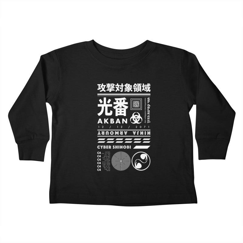 AKBAN White Cyberpunk hazard - Attack Surface Kids Toddler Longsleeve T-Shirt by AKBAN Core Official