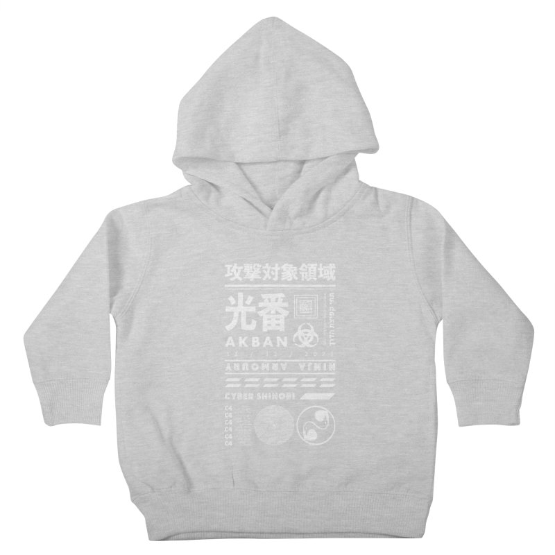 AKBAN White Cyberpunk hazard - Attack Surface Kids Toddler Pullover Hoody by AKBAN Core Official