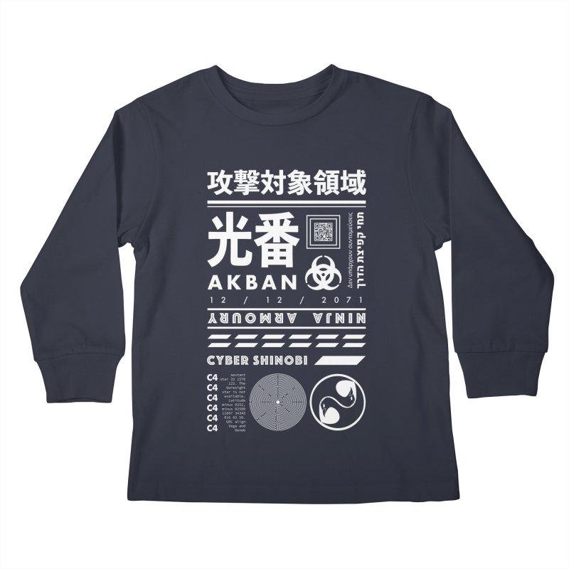 AKBAN White Cyberpunk hazard - Attack Surface Kids Longsleeve T-Shirt by AKBAN Core Official
