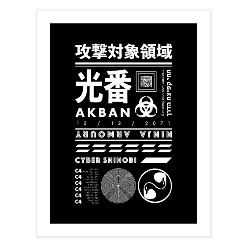 AKBAN White Cyberpunk hazard - Attack Surface Home Fine Art Print by AKBAN Core Official