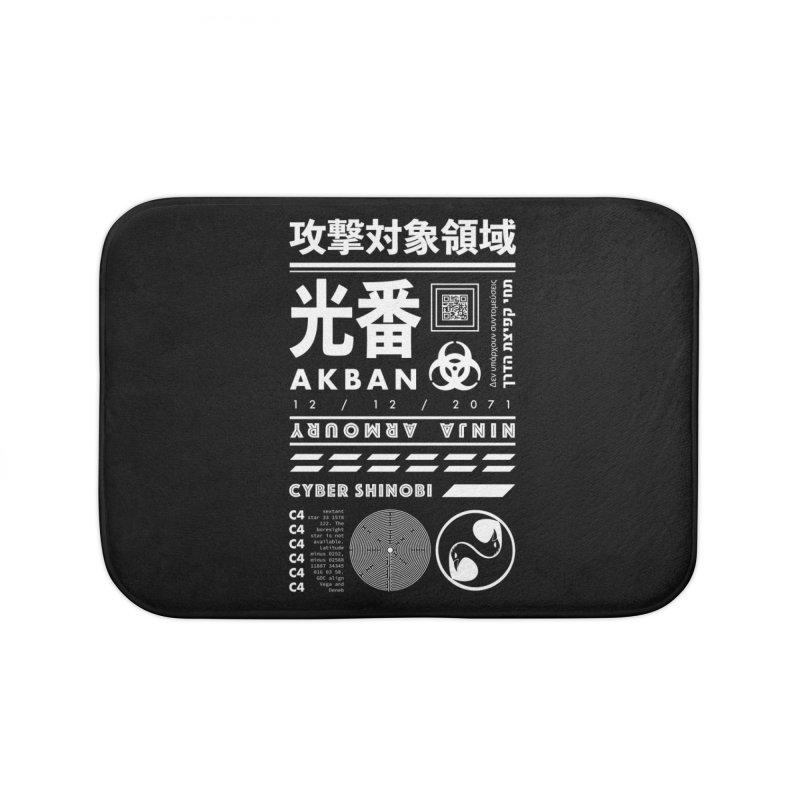 AKBAN White Cyberpunk hazard - Attack Surface Home Bath Mat by AKBAN Core Official