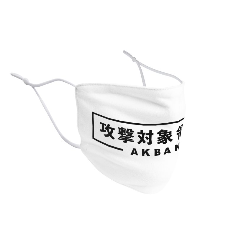 Attack surface AKBAN black Accessories Face Mask by AKBAN Core Official