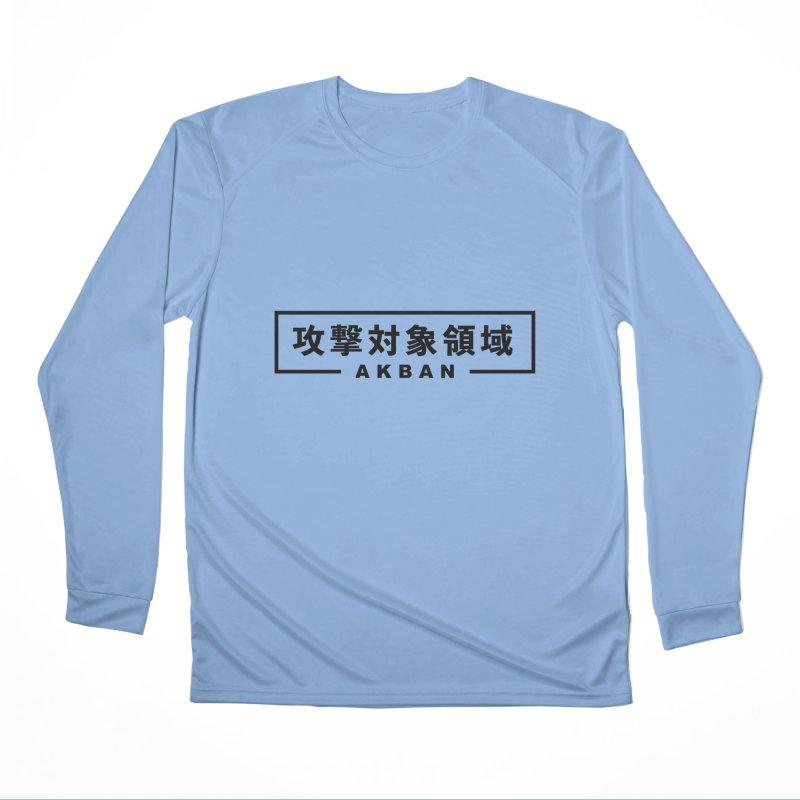 Attack surface AKBAN black Women's Longsleeve T-Shirt by AKBAN Core Official
