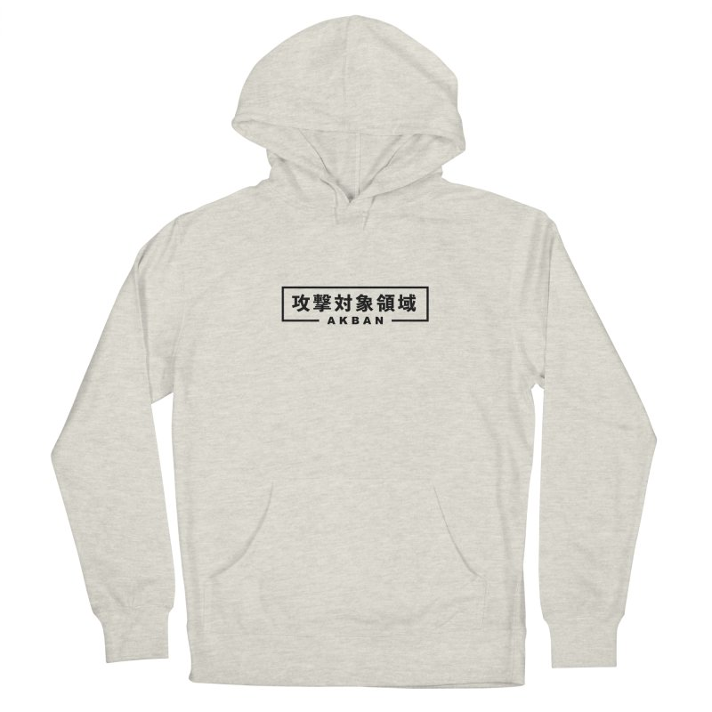 Attack surface AKBAN black Men's Pullover Hoody by AKBAN Core Official