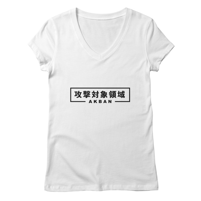 Attack surface AKBAN black Women's V-Neck by AKBAN Core Official