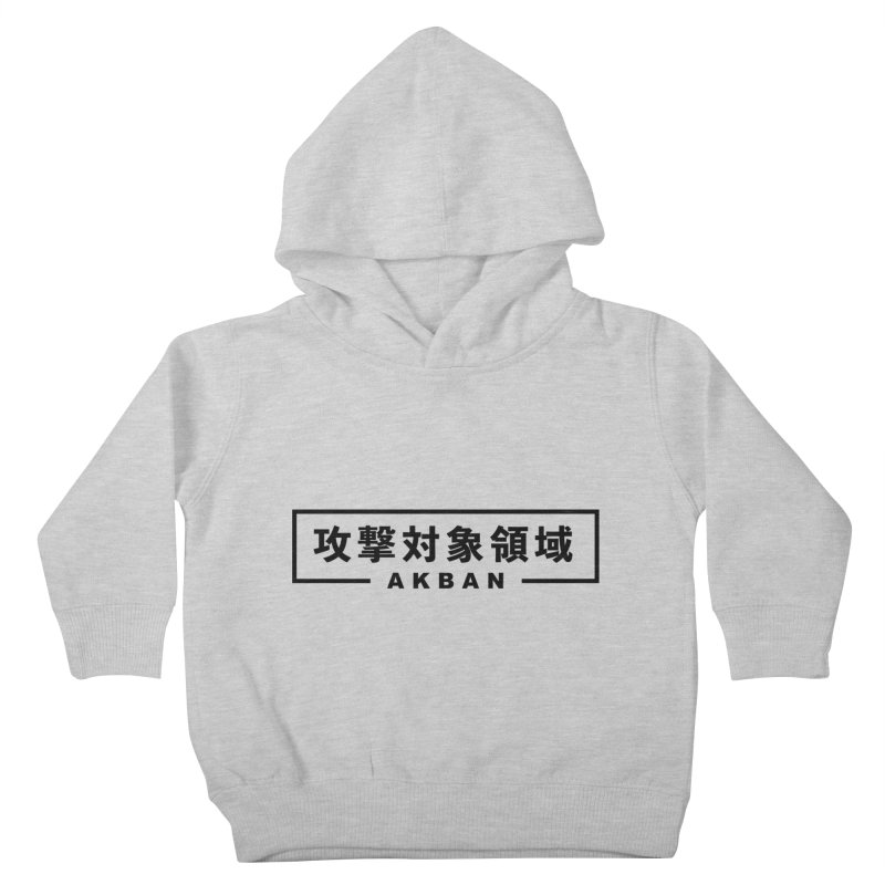 Attack surface AKBAN black Kids Toddler Pullover Hoody by AKBAN Core Official