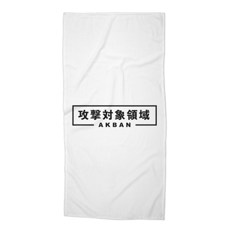 Attack surface AKBAN black Accessories Beach Towel by AKBAN Core Official