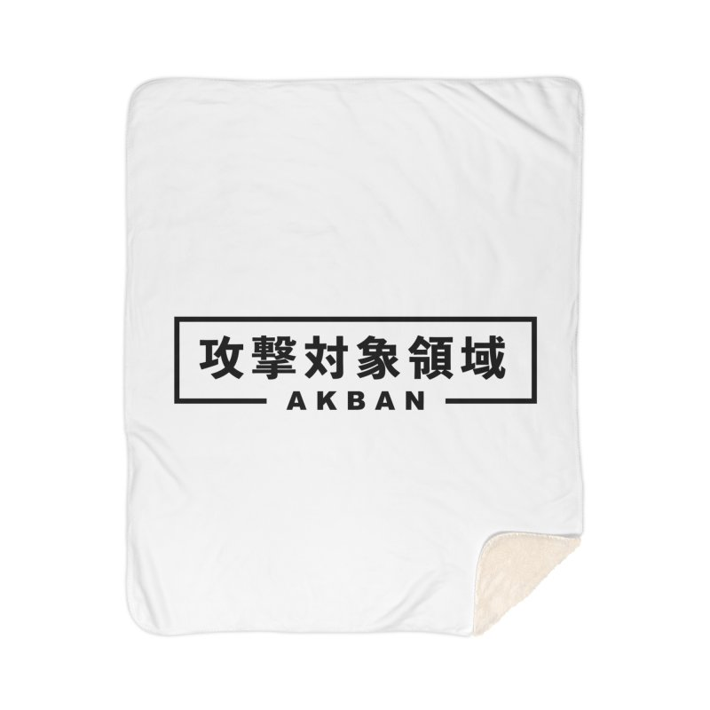 Attack surface AKBAN black Home Blanket by AKBAN Core Official