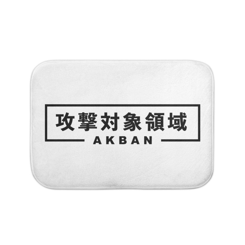 Attack surface AKBAN black Home Bath Mat by AKBAN Core Official
