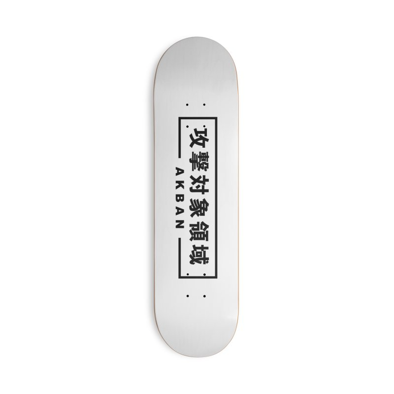 Attack surface AKBAN black Accessories Skateboard by AKBAN Core Official