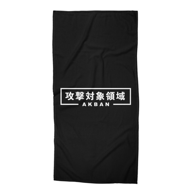 Attack surface AKBAN Accessories Beach Towel by AKBAN Core Official