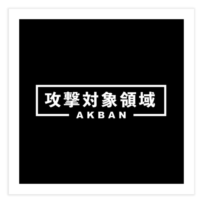 Home None by AKBAN Core Official