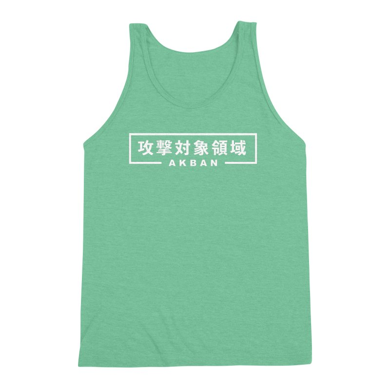 Attack surface AKBAN Men's Tank by AKBAN Core Official
