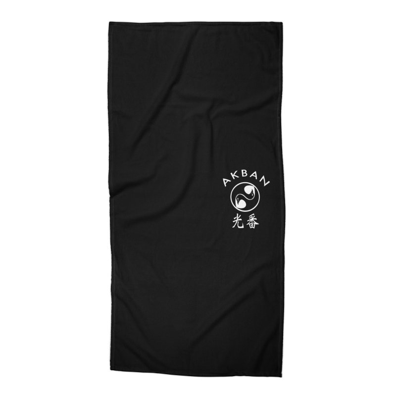 Side Pocket traditional AKBAN Accessories Beach Towel by AKBAN Core Official