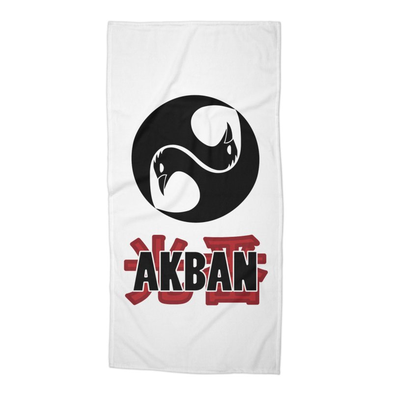 Huge AKBAN logo for big hearted warriors Accessories Beach Towel by AKBAN Core Official