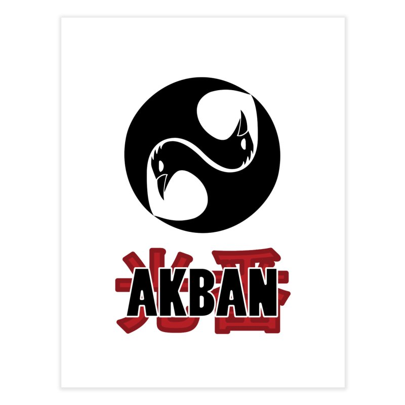 Huge AKBAN logo for big hearted warriors Home Fine Art Print by AKBAN Core Official