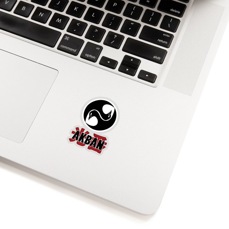 Huge AKBAN logo for big hearted warriors Accessories Sticker by AKBAN Core Official
