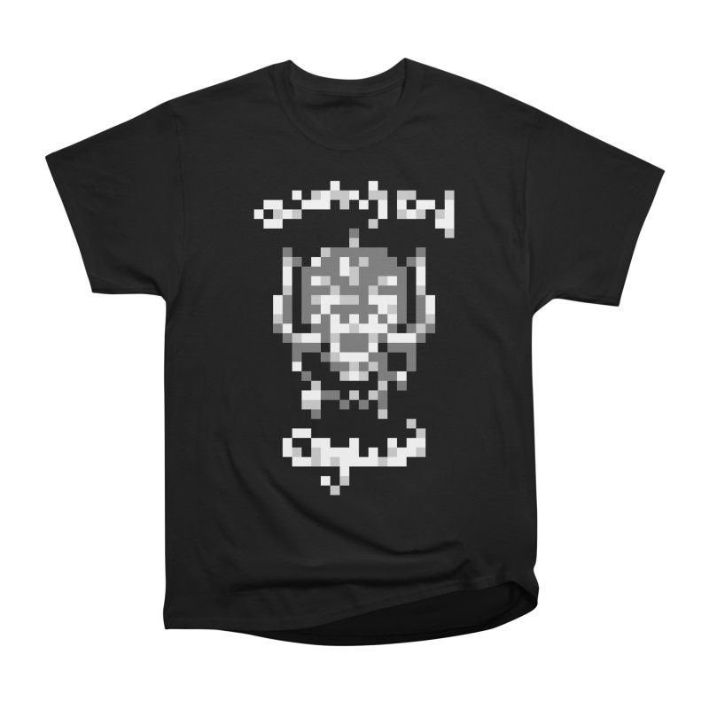 Heavy Metal Röck Band Men's T-Shirt by Aled's Artist Shop