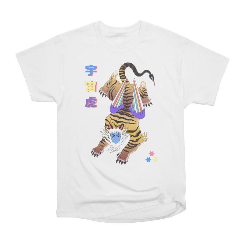 Tigre Cosmico Men's Heavyweight T-Shirt by alejandro sordi
