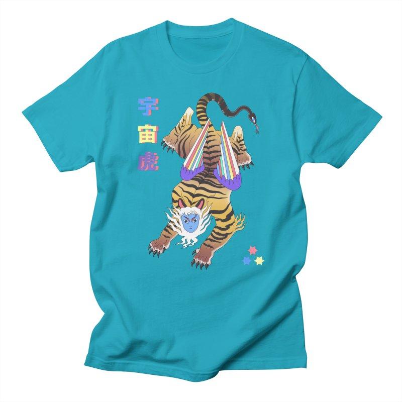 Tigre Cosmico Women's Regular Unisex T-Shirt by alejandro sordi
