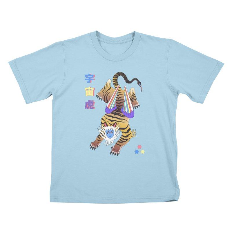 Tigre Cosmico Kids T-Shirt by alejandro sordi