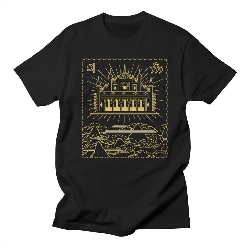 Vhimana Men's T-Shirt by ALEJANDRO SORDI