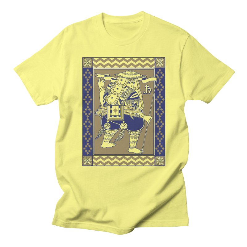 Guardian Men's T-Shirt by alejandro sordi