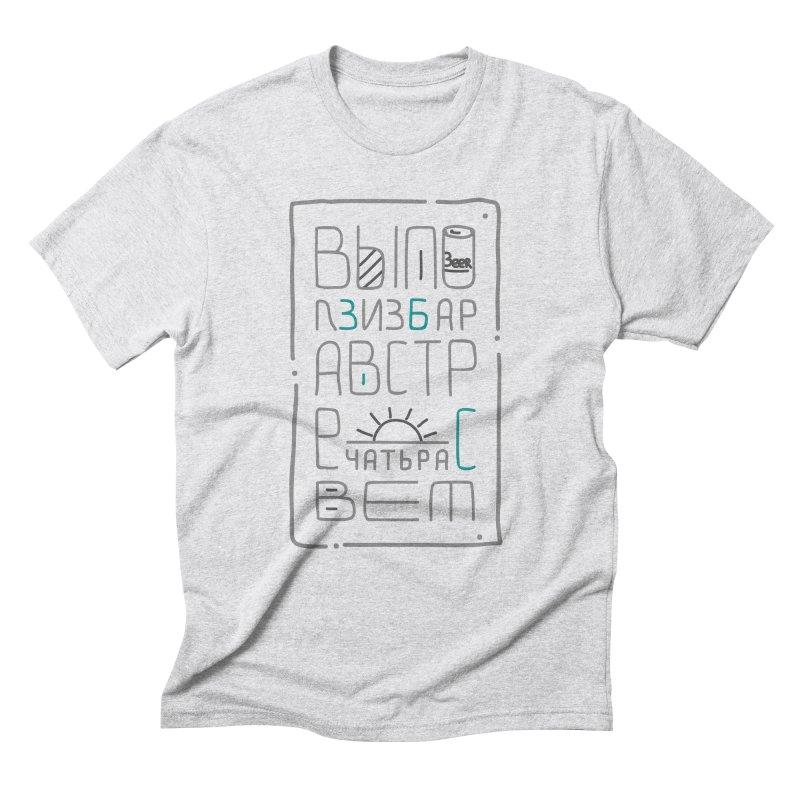 Tequila sunrise Men's Triblend T-Shirt by alekksall's Artist Shop