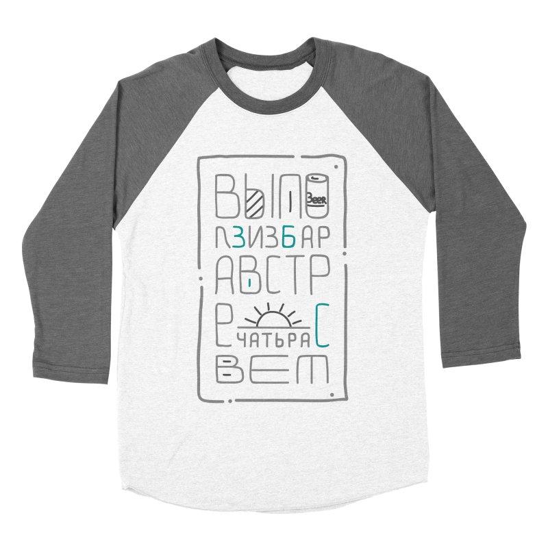 Tequila sunrise Men's Baseball Triblend T-Shirt by alekksall's Artist Shop